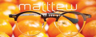 Matttew bulletin 1